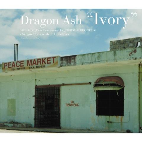 Dragon-Ash-Ivory-2006